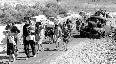 Palestinian refugees in 1948 (Photo Public Domain)
