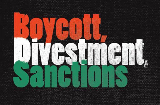 boycott_divestment_sanctions-BDS
