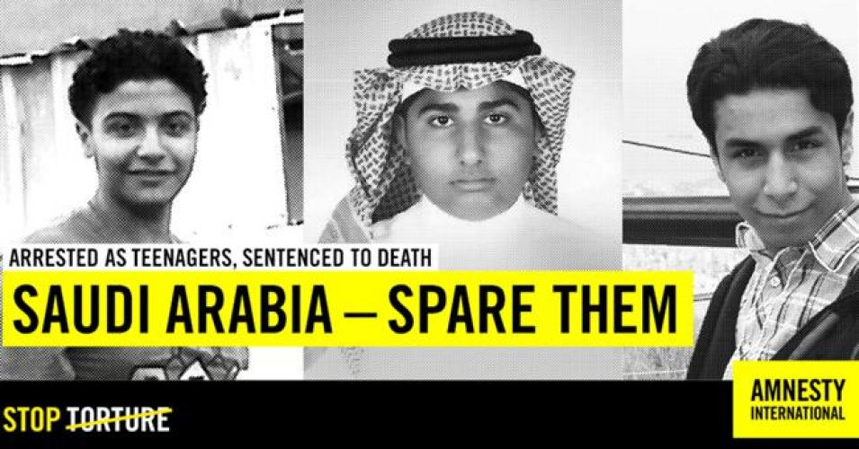 From left to right: Dawood Marhoon, Abdullah al-Zaher and Ali al-Nimr, the three Saudi young activists who are on the verge of execution by the Riyadh government. (Image: Amnesty International)