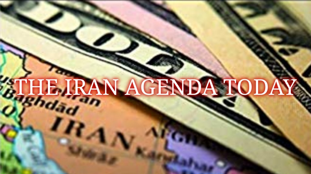 iran agenda today logo graphic 2